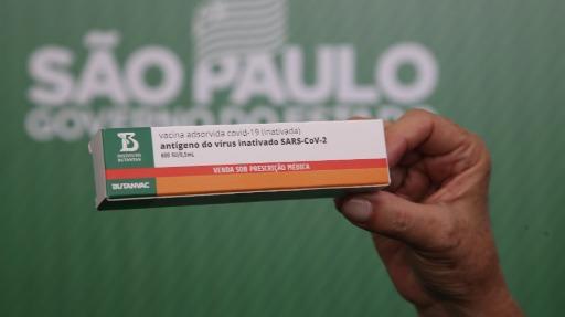 A Butanvac (Foto: Governo do Estado de São Paulo) - Foto: Governo do Estado de São Paulo
