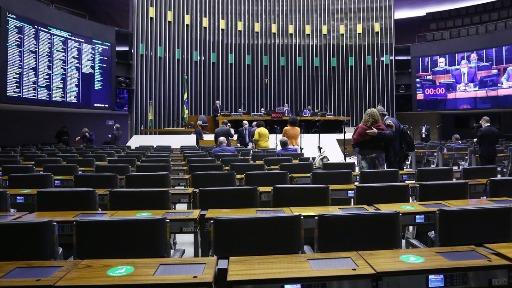 Câmara dos Deputados inicia discussão de projeto que prorroga desoneração da folha de pagamento