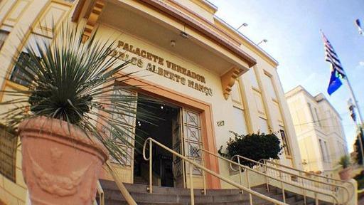 Câmara Municipal de Araraquara  Foto: Câmara Municipal de Araraquara/Divulgação - Foto: Divulgação