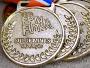 Congresso Técnico da Taça EPTV de Futsal acontece nesta quarta