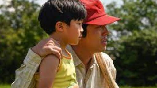 Minari fala de imigração com o olhar puro de criança