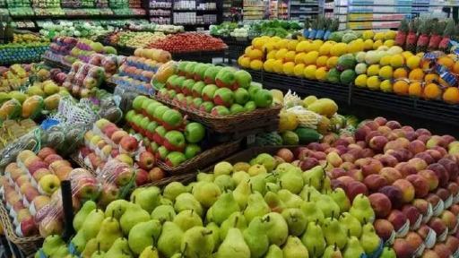 Ribeirão Preto terá o primeiro Supermercado Copercana