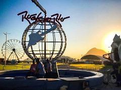 Rock In Rio tem