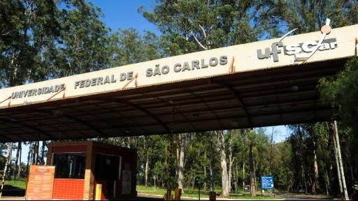Ministério determinou volta às aulas em instituições de ensino federais; UFSCar está entre as universidades. Foto: Divulgação / UFSCar - Foto: DIVULGAÇÃO