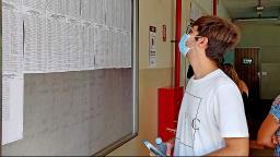 Unicamp dá isenção de taxa do vestibular a 8,3 mil pessoas